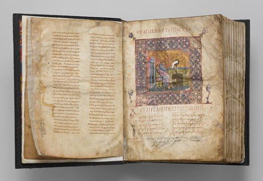 Working Title/Artist: Byzantine Lectionary Department: Medieval Art Culture/Period/Location: HB/TOA Date Code: Working Date: photography by mma, DP160636.tif retouched by film and media (jnc) 9_25_08